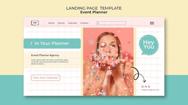 Шаблон дизайна целевой страницы для планировщика мероприятий