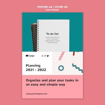 Шаблон дизайна плаката для планировщика мероприятий