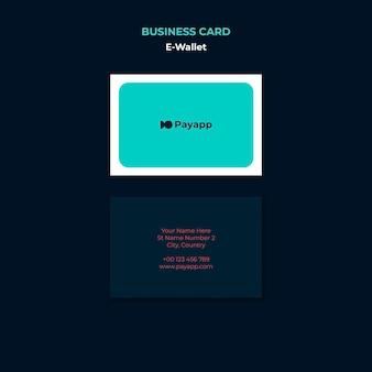 Шаблон дизайна визитной карточки электронного кошелька
