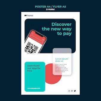Шаблон дизайна плаката электронного кошелька