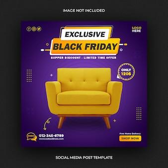 Эксклюзивная мебель черная пятница распродажа баннер пост в социальных сетях