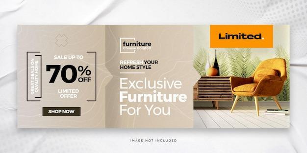 Эксклюзивный мебельный горизонтальный баннер или шаблон обложки facebook