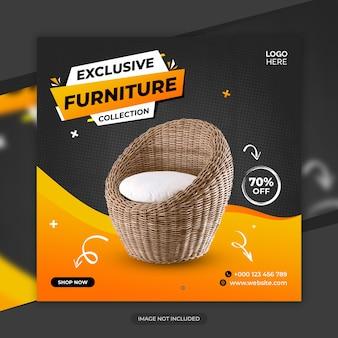 Эксклюзивная распродажа мебели в instagram или шаблоне публикации в социальных сетях