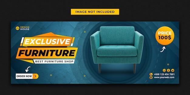 Эксклюзивный баннер для продажи мебели в социальных сетях и шаблон обложки для facebook