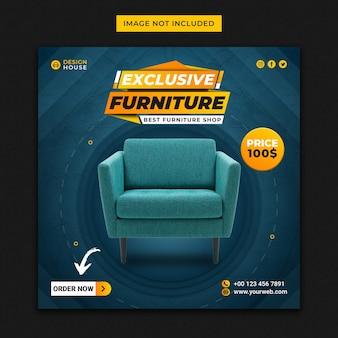 Эксклюзивный баннер для продажи мебели в социальных сетях и шаблон сообщения в instagram