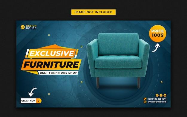 Шаблон веб-баннера для продажи эксклюзивной мебели Premium Psd
