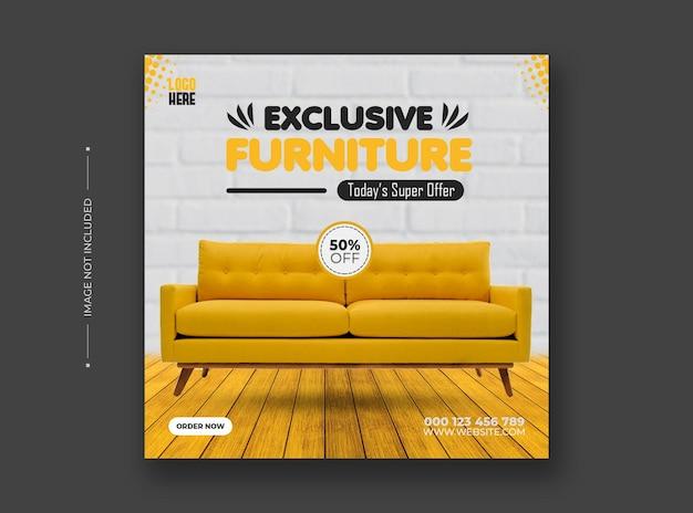 Эксклюзивная мебель в социальных сетях и шаблон поста в instagram
