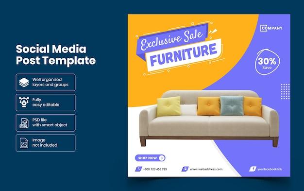 Эксклюзивная мебель для баннера в социальных сетях