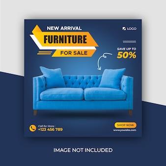 Эксклюзивная мебель в социальных сетях instagram post template
