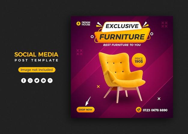 Эксклюзивная мебель в социальных сетях пост баннер дизайн шаблона