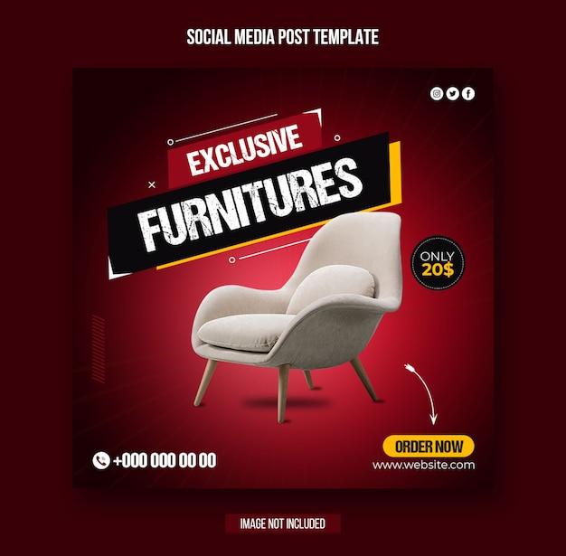Эксклюзивный пост в социальных сетях о мебели для шаблона рекламного баннера в instagram