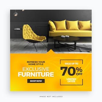 Шаблон публикации в социальных сетях эксклюзивная мебель