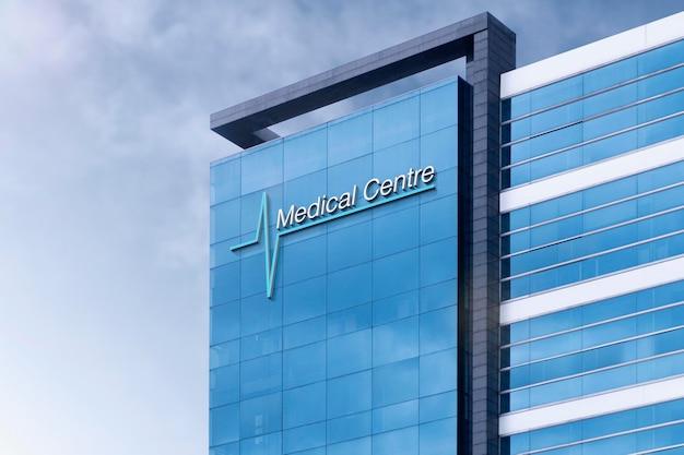Эксклюзивный 3d мокап логотипа фасадной знаки премиум