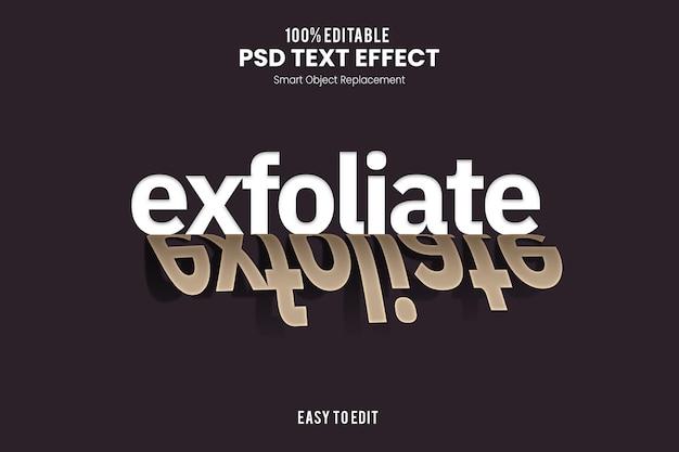 Эффект exfoliatetext