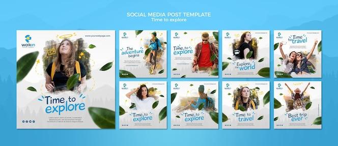 Изучите концептуальный шаблон сообщения в социальных сетях