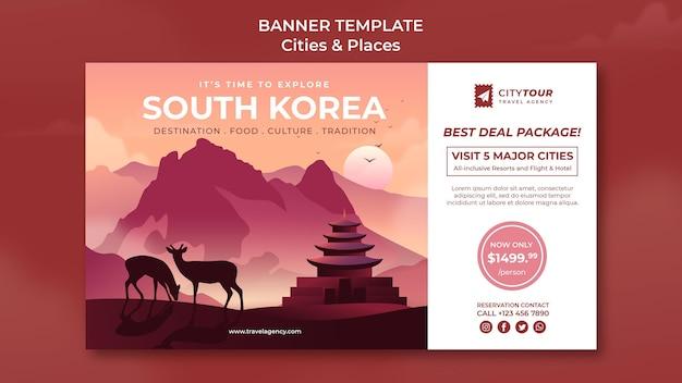 韓国のバナーテンプレートを探索する