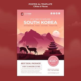 Изучите шаблон плаката южной кореи