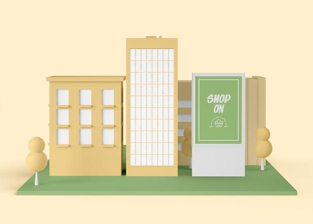 建物付き外装コマーシャル