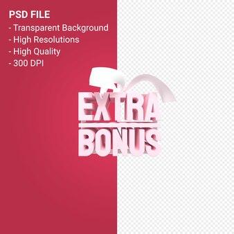 Дополнительная бонусная распродажа с бантом и лентой 3d-дизайн на изолированном фоне