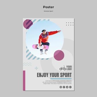 익 스 트림 스포츠 포스터 테마