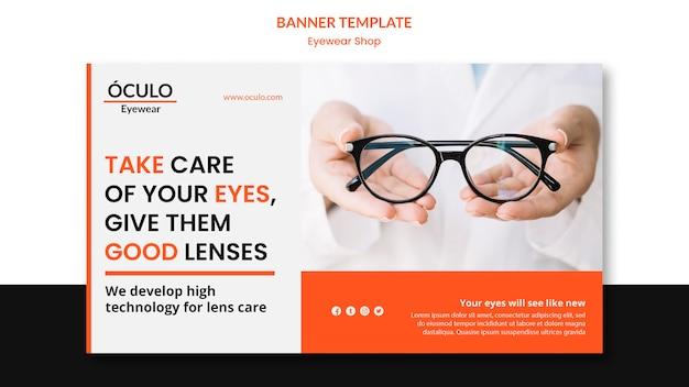 Eyewear shop concept banner template