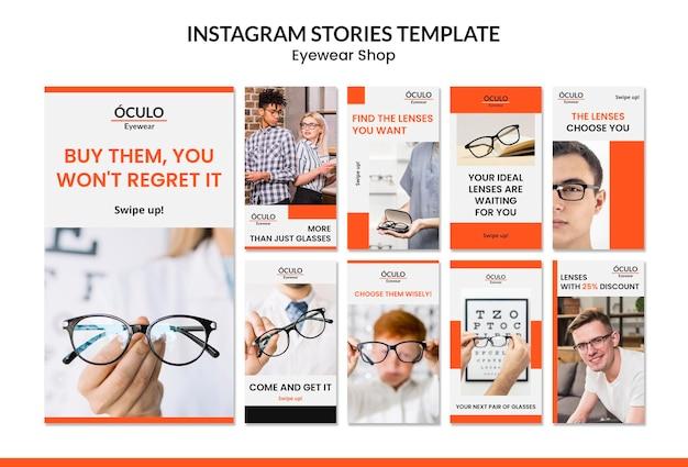Шаблон историй instagram концепции магазина очков