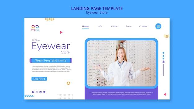 Eyewear store landing page template