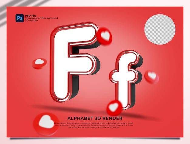 F 알파벳 3d 렌더링 요소와 붉은 색