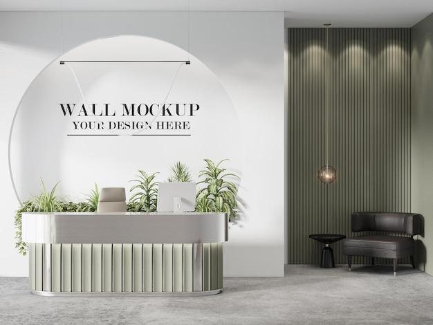 로고 또는 브랜드 이름을 위한 멋진 작은 리셉션 데스크 벽