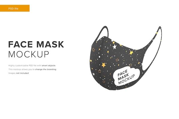 モダンなデザインスタイルのフェイスマスクモックアップ