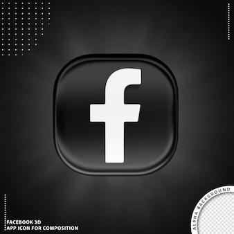 Facebook 3d 애플리케이션 버튼