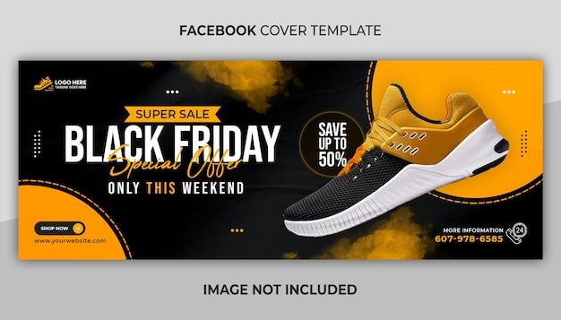 판매 및 블랙 프라이데이를 위한 페이스북 표지 및 웹 배너 템플릿