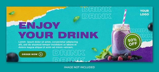 Обложка facebook наслаждайтесь шаблоном распродажи напитка