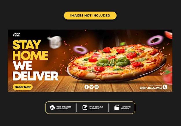 レストランのファーストフード メニュー ピザの facebook カバー投稿バナー テンプレート