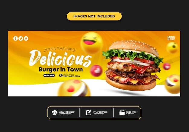 Шаблон баннера для обложки facebook для ресторана, меню быстрого питания, пиццы