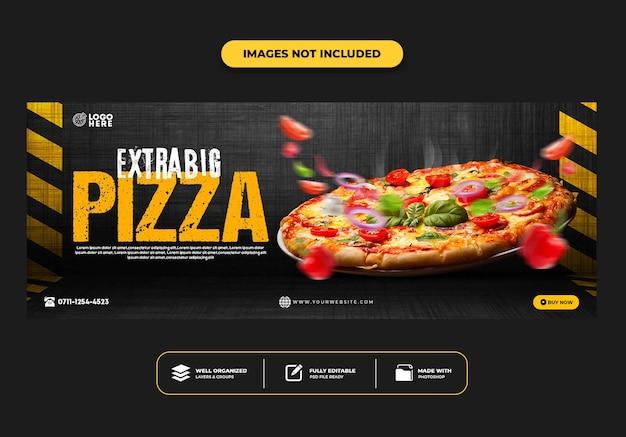 Facebook обложка пост баннер шаблон для ресторана меню быстрого питания пицца