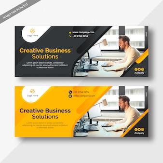Корпоративный бизнес facebook cover