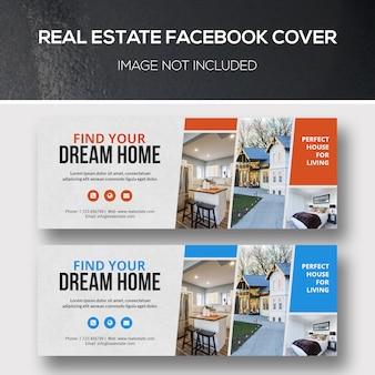 Недвижимость facebook cover