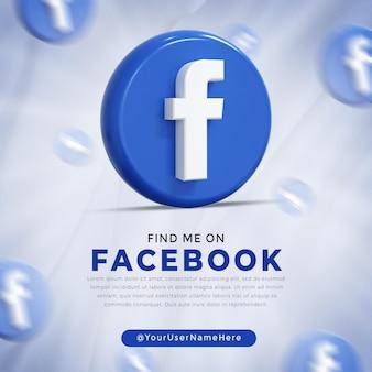 Facebook glossy logo and social media icons story