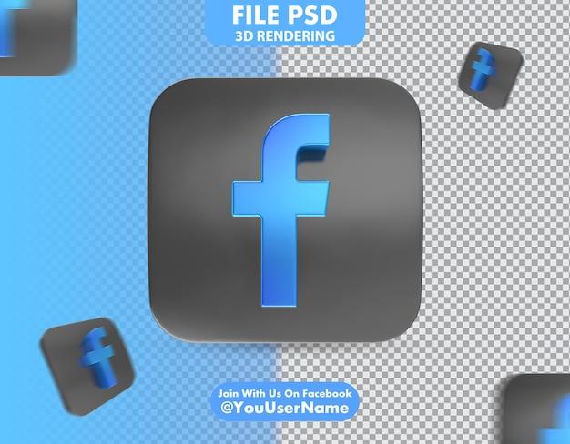 페이스북 아이콘 3d 렌더링