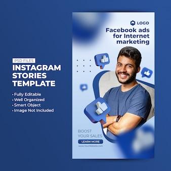 Facebook template for internet marketing workshop promotion