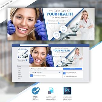 Стоматолог медицинский facebook timeline обложка премиум