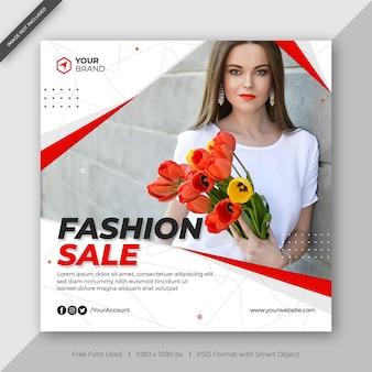 ファッションセールfacebookまたはwebバナーテンプレート