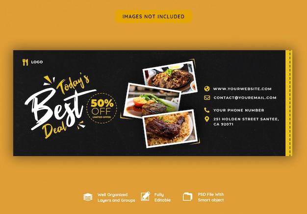 食品やレストランのfacebookカバーバナーテンプレート