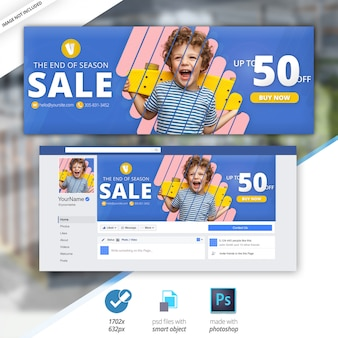 セールfacebookタイムラインカバーバナー