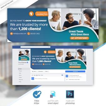 マーケティング事業facebookタイムラインカバーバナー