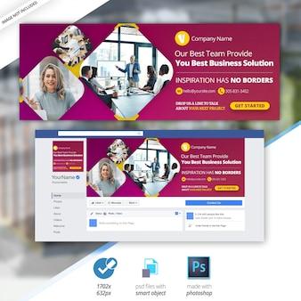 ビジネスfacebookタイムラインカバーバナー