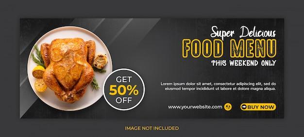 Пищевая публикация в социальных сетях или шаблон обложки на facebook