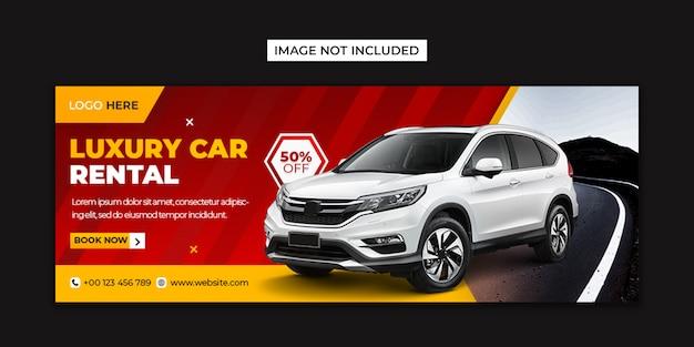 Прокат автомобилей в социальных сетях и на обложке facebook