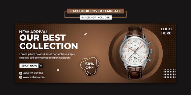 現代の時計ソーシャルメディアとfacebookカバーテンプレート